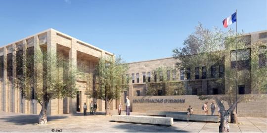 perspective du lycée français d Amman en Jordanie
